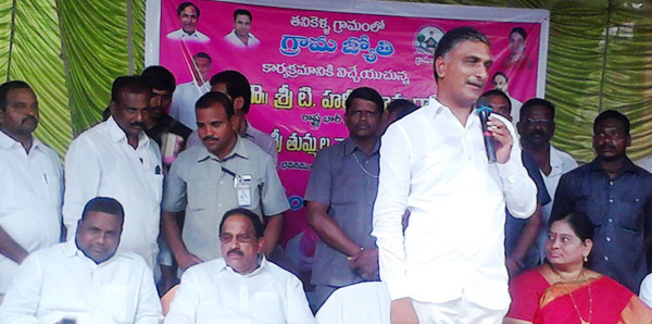 Harish Rao participated in Grama Jyothi programme in Khammam district