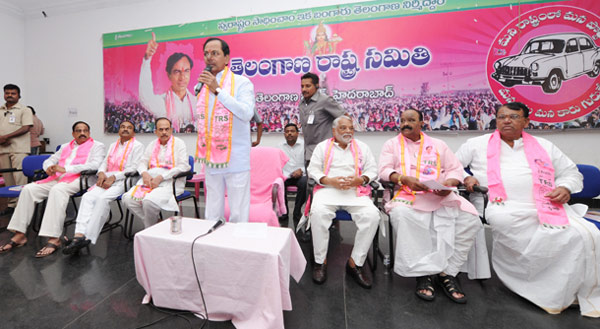 CM-KCR-at-Party-CLP-meeting