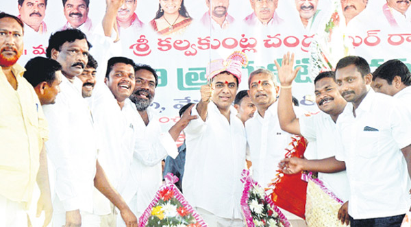 KTR-in-Siricilla-Meeting