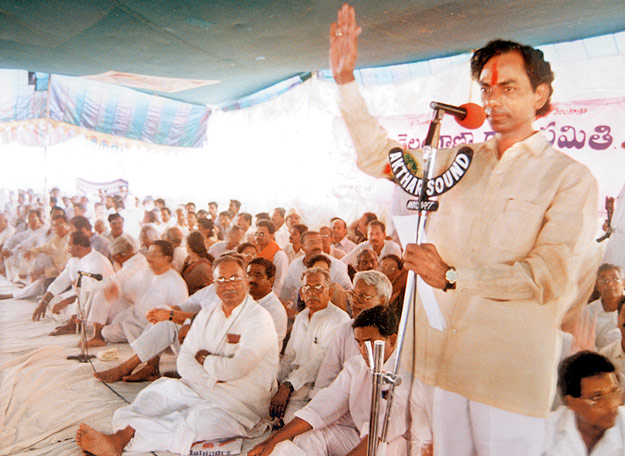KCR announcing TRS Party
