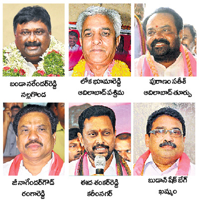 TRS district presidents