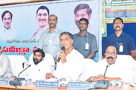 Harish Rao review meet on Nalgonda irrigaton porjects
