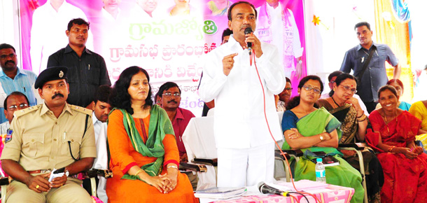 Etala Rajendar addressing in Gramajyothi program in Karimnagar district