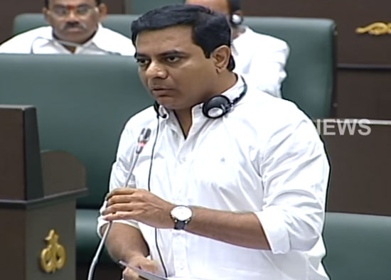 KTR-addressed-on-Yadadri-Development