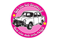 TRS Party Logo 245x138